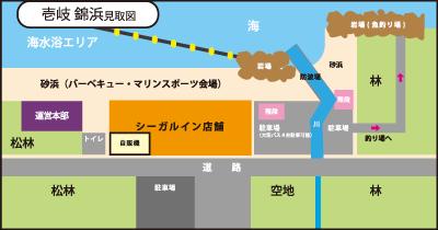 壱岐・筒状浜